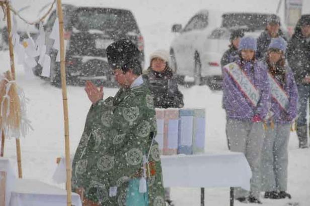 Niseko Snow Ceremony