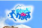 Start do Nart Radio Zet w Wierchomli - ©www.wierchomla.com.pl