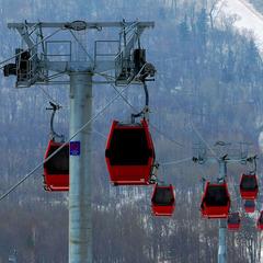 Skifahren in Yabuli (China) - ©Christoph Schrahe