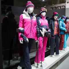 Kolekce zimního oblečení Ziener 2017/18 - ©Skiinfo