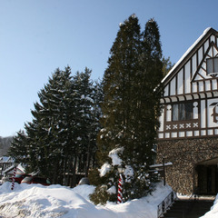 Snowy Inn