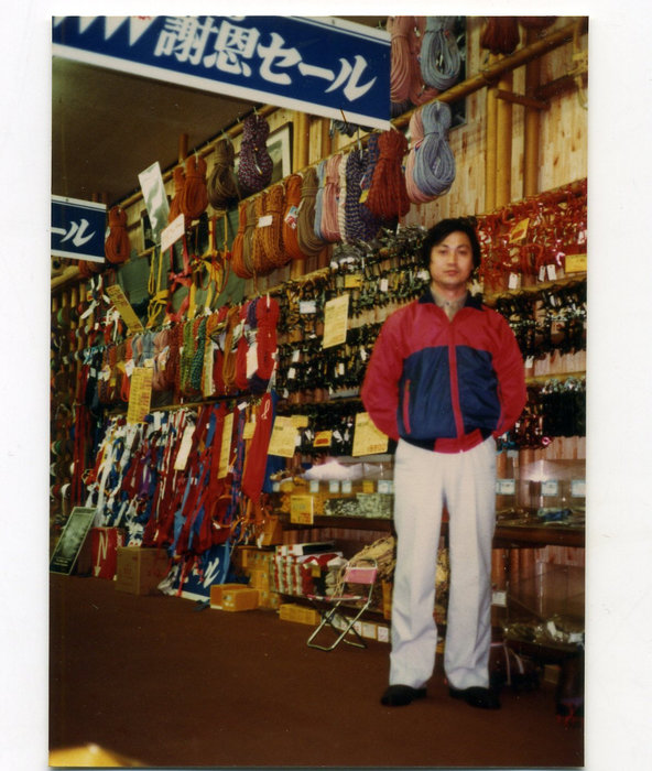 Die Anfänge: Tae Sun Kang gründete BLACKYAK im Jahr 1973 in Seoul - © BLACKYAK