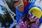 Forfait famille : Skier en famille à tarif réduit