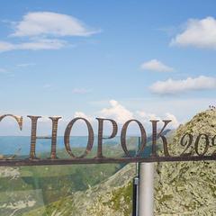 Nový fotopoint na Chopku - © TMR